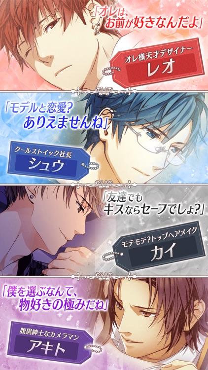 プリンセスクローゼット 女性向け恋愛ゲーム!乙女げーむ