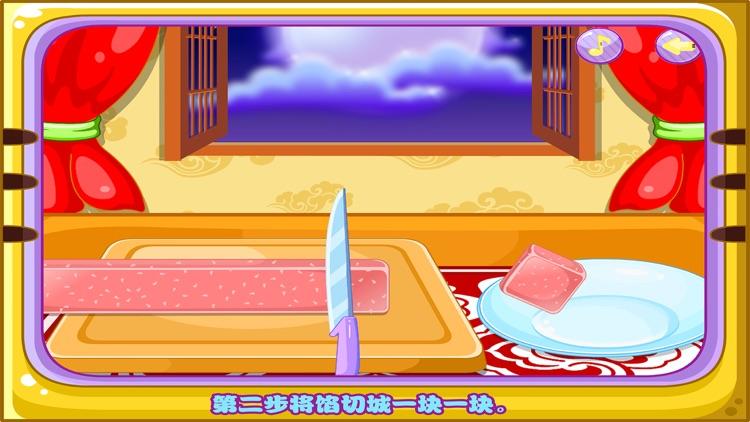 粉红小猪中华美食屋