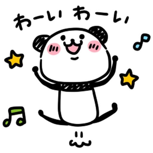 Slim panda