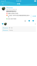 申博太阳城官方网站