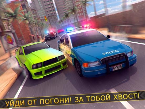гонки Быстрый полиции 2017 на iPad
