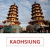 Kaohsiung Tourist Guide