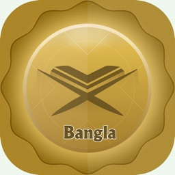 Bangla Quran Translation and Reading