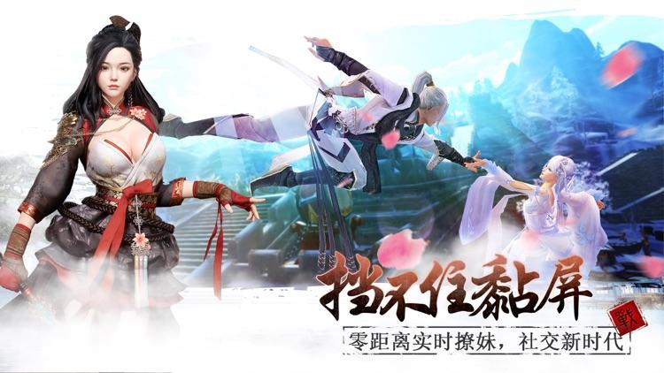 紫青双剑:幻剑仙灵—变态版 screenshot-3