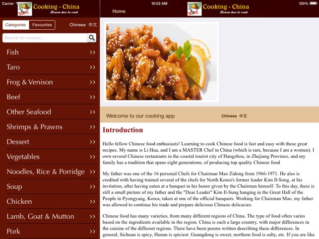Cooking china on the app store forumfinder Choice Image