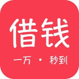 闪电借贷-宇宙最强信用借钱分期贷款app