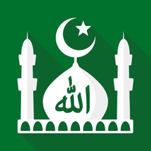 Muslim Pro: Ramadan 2017 Prayer Times, Azan, Quran Reference app