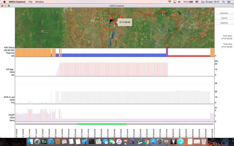 NMEA Explorer скриншот программы 4