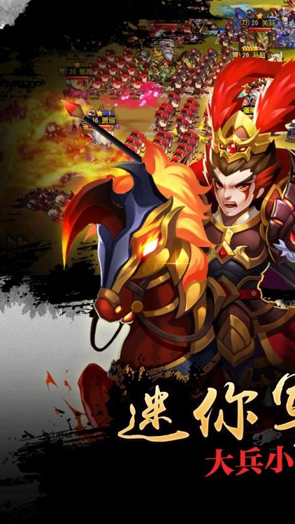 三国:乱世王者-Q版三国·万人国战游戏