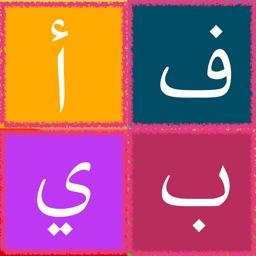 كيبورد عربي بالوان