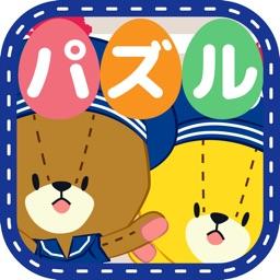 がんばれ ルルロロ たまごパズル By Kazuki Sakurai