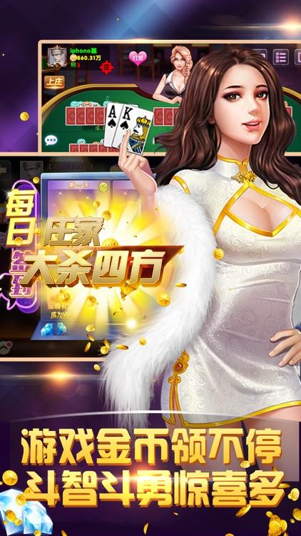鱼丸游戏-街机电玩城游戏合集 screenshot-0