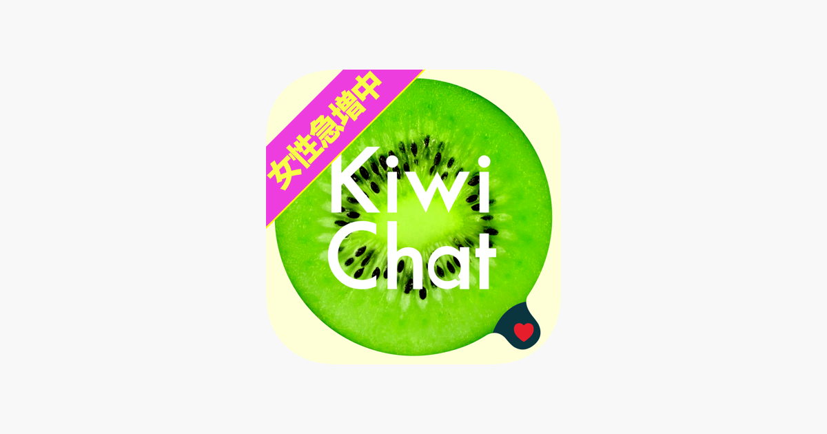 Kiwi Chat On The App Store