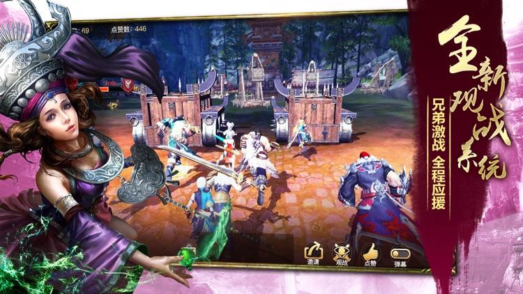 九阳神功:起源-操控为王 screenshot-4