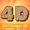 Dragon 4D - iPhoneアプリ