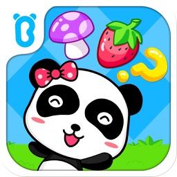 King of Logic — Educational game for children
