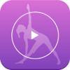 ヨガ・動画検索アプリ ~ Youtubeからヨガの動画が簡単に見つかる