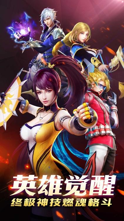 游龙英雄 screenshot-0