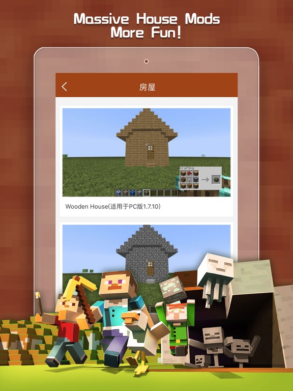 House Addons - Maps & Mods for Minecraft(MCPE) | App Price Drops