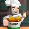 鸡水牛翅烹饪模拟器