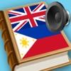 English Filipino best dictionary translator - iPhoneアプリ