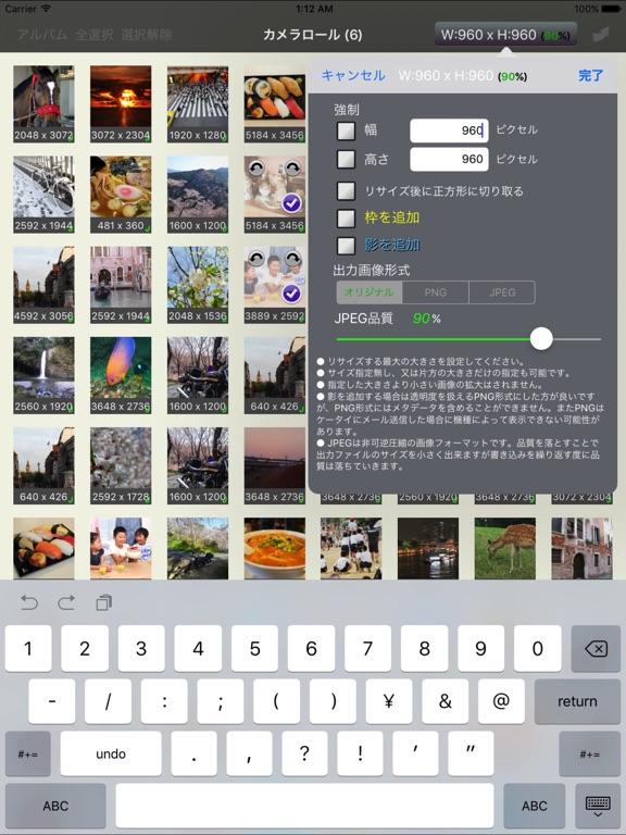 https://is3-ssl.mzstatic.com/image/thumb/Purple117/v4/45/ae/66/45ae669a-ecf4-95bc-562e-cb52b0f807d5/pr_source.jpg/576x768bb.jpg