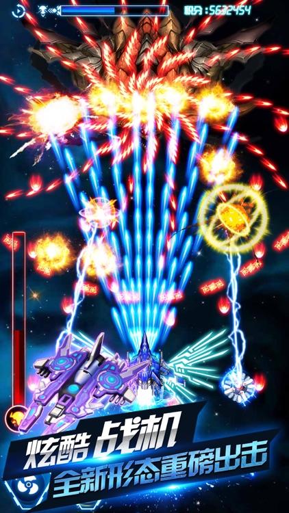 游戏 - 飞机单机游戏大全 screenshot-3