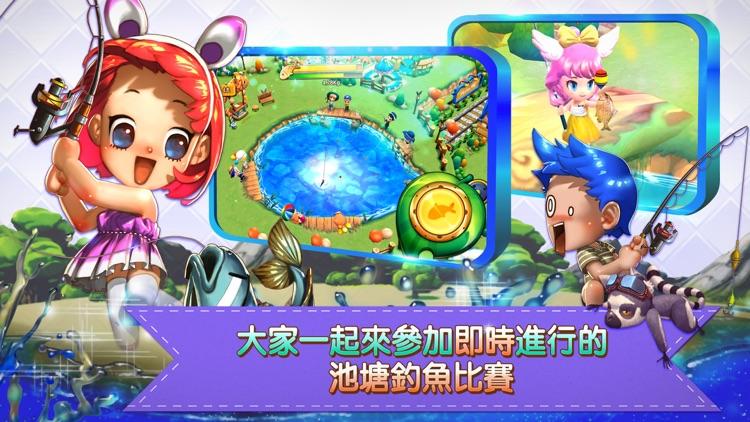 小鎮奇緣 screenshot-3
