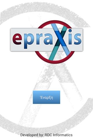 ePraxis - náhled