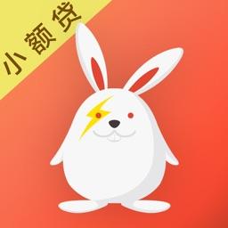 电兔小额贷-简单高效的小额借贷平台