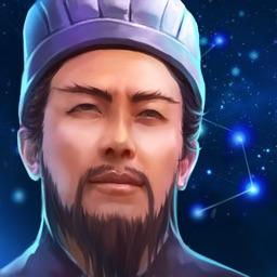 三国志:卧龙传奇-制霸天下