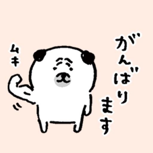 Pug uses honorific words