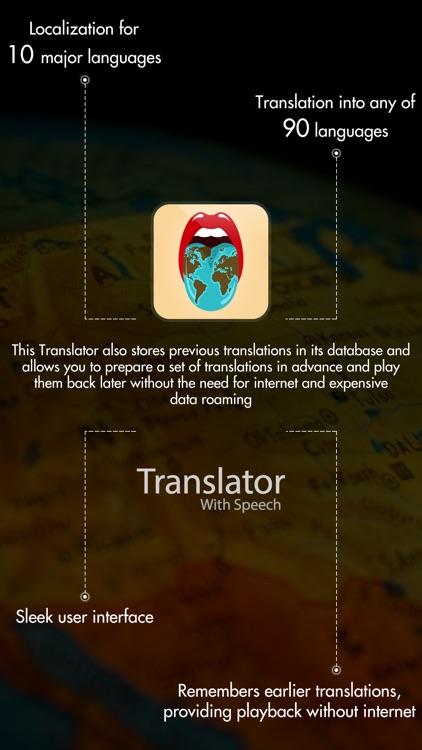Translator with Speech screenshot-4