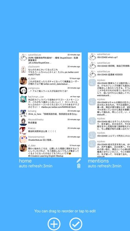 Maha screenshot-1