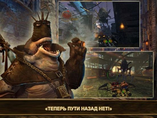 Игра Oddworld: Stranger's Wrath