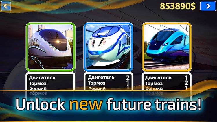 Future Train Driving screenshot-4