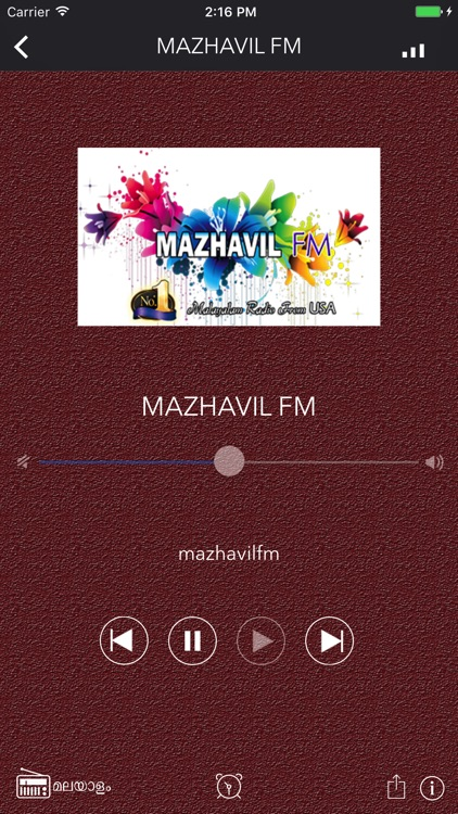 Malayalam FM Radio screenshot-3
