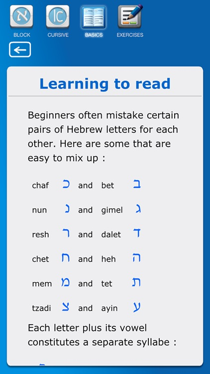 Read and Write Hebrew screenshot-3