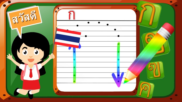 Learn Thai Alphabets - Basic thai write and listen