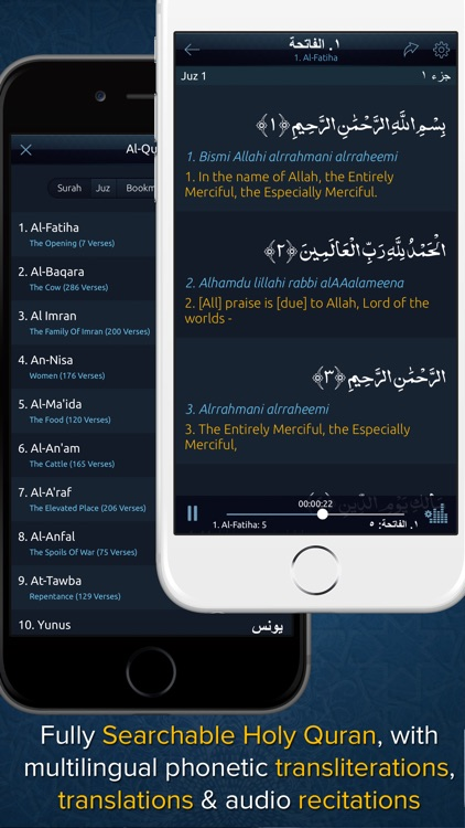 Muslim Mate Pro: Azan & Quran screenshot-1