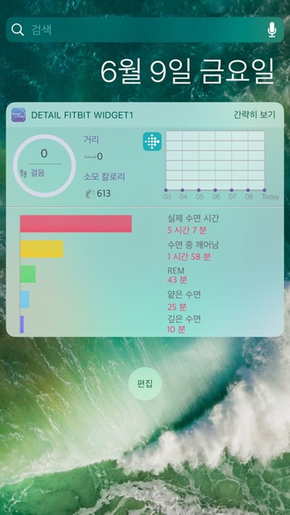 Widget For Fitbit screenshot-3