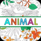Animal Colorful - Coloring Book for Adults icon