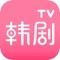 、韩剧tv-正版韩剧社区