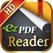ezPDF Reader:インタラクティブPDFリーダーfor iPad