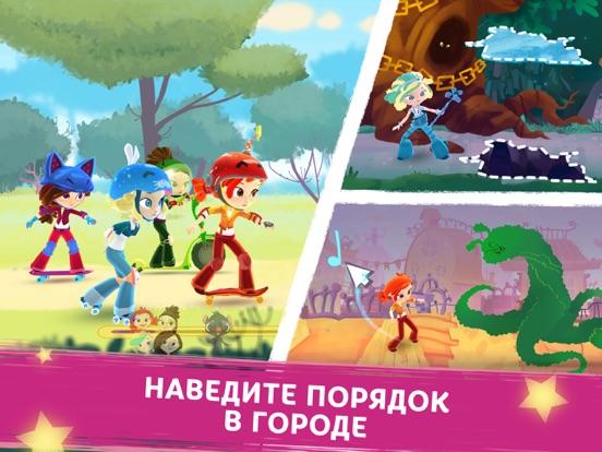 Скачать игру Сказочный Патруль: Приключения
