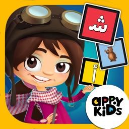 AppyKids Play School Learn Arabic Vol.1.