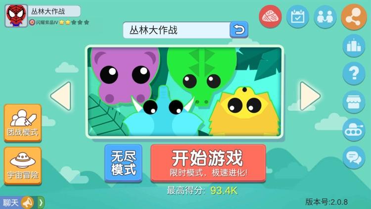 丛林大作战-2017全新休闲竞技手游
