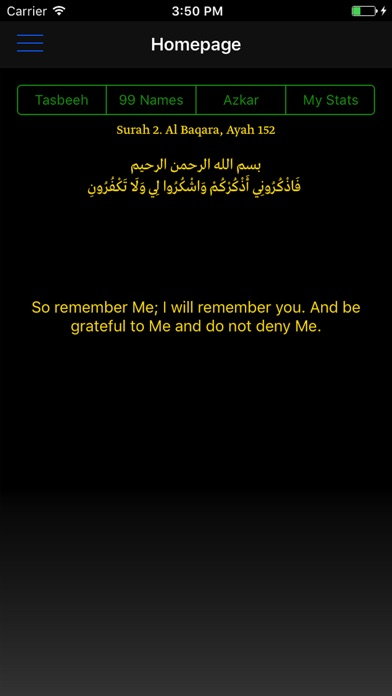 download Dhikr Allah apps 1