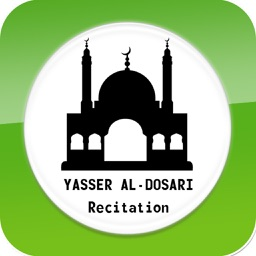 Quran Recitation by Yasser Al Dossari