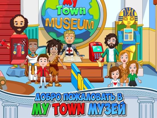My Town : Museum на iPad